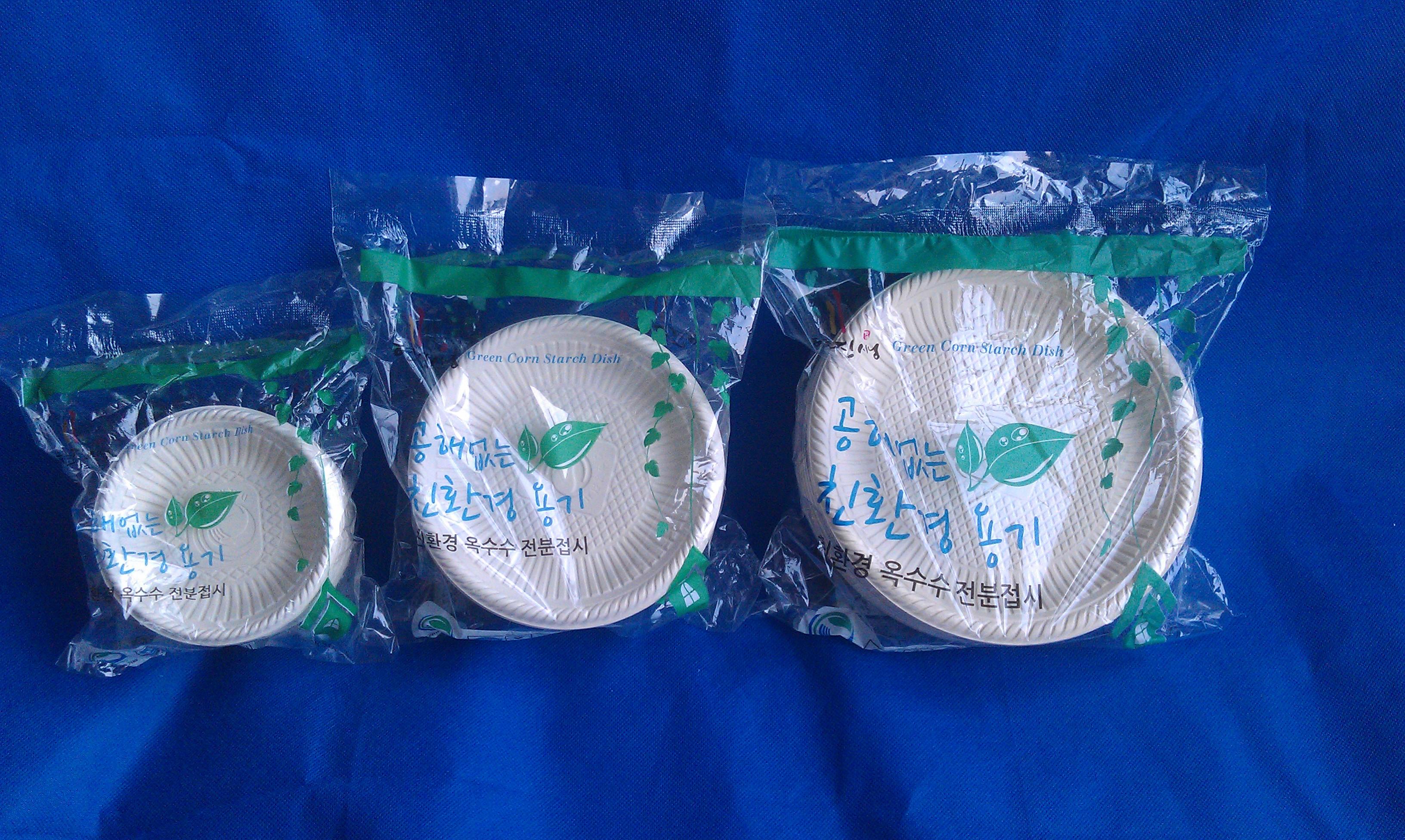 Plant Starch Tableware_Shantou Yuhe Environmental Technology